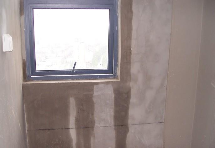 窗户渗漏水防水补漏解决方法