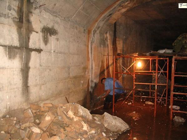 地下室防水补漏主要施工注意事项
