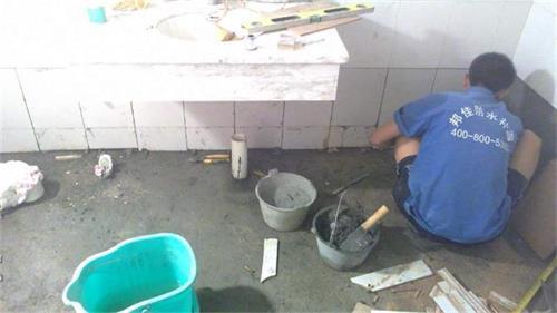 厨房为什么要做防水补漏处理?